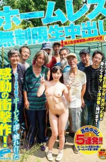 DVDES-684 The Spinning Vagrant Corps Vs Serizawa Out Homeless Unlimited Cum