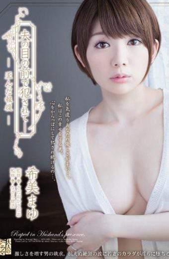 ADN-103 Nozomi Mayu Fucked In Front Of Husband