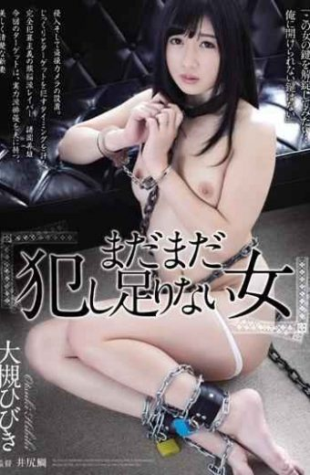 SHKD-654 It Is Not Enough Committed Still Woman Otsuki Sound