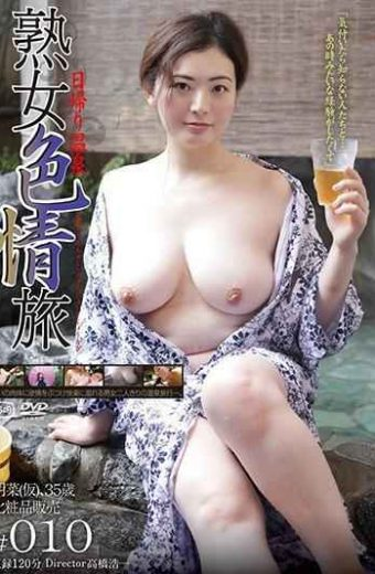 C-2515 Day Trip Hot Spring Mature Woman Color Travel # 010