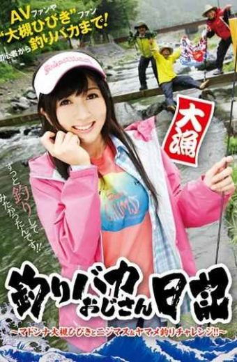 T28-473 Fishing Stupid Uncle Diary – Madonna Otsuki Sound And Rainbow Trout And Trout Fishing Challenge! !