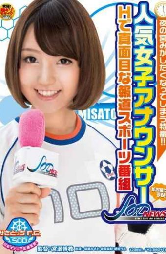 SDMT-832 Announcer To You By Popular Girls! !'SOD NEWS' Serious News Sports Programs In H