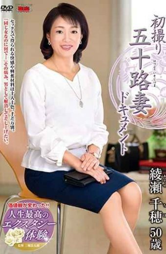 JRZD-953 First Shooting Age Fifty Wife Document Chiho Ayase
