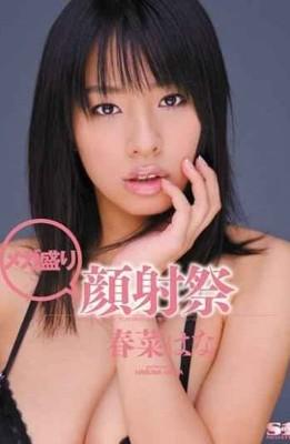 SOE-605 Haruna Hana Matsuri Prime Mega Facials
