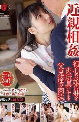 HBAD-528 Incest Parents' Carnal Desire To Make A Body Of A Novice Daughter A Meat Toy