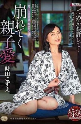 SPRD-1264 Falling Parent And Child Love Kozue Tokita