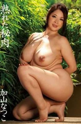 EBOD-408 Secret Meat Kayama Natsuko Ripe