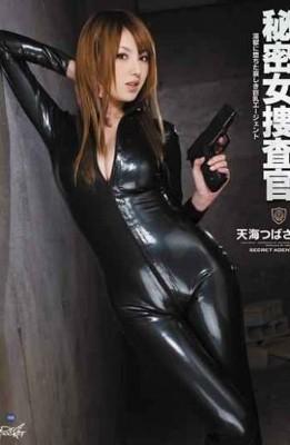 IPZ-014 Tsubasa Amami – Busty Agent Sorrowful Fallen To Hell – Secret Female Investigator