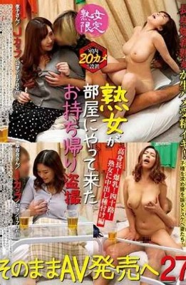 JJBK-029 Mature Woman Limited Mature Woman Came To The Room Takeaway Voyeurism To AV Release As It Is 27 Tall! Huge Breasts! Forty! Creampie Seeding For Mature Woman Takako  J Cup  42 Years  176cm Sayuri  I Cup  47 Years  170cm