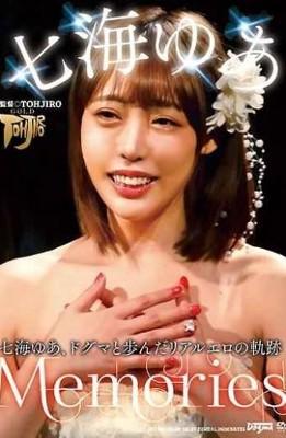GTJ-084 Nanami Yua Memories