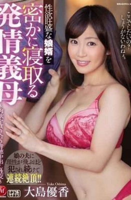JUL-175 Estrus Mother-in-law Who Secretly Sleeps A Lustful Son-in-law-sexual Intercourse That Devours Lust-Yuka Oshima