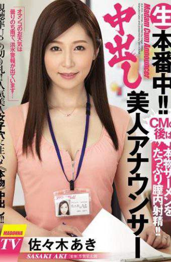 JUX-933 Sasaki Aki Intravaginal Ejaculation
