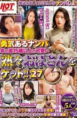 HEZ-151 Courageous Nampa Get A Cute Mature Lady Who Is 15 Years Old Or Older! ! 27