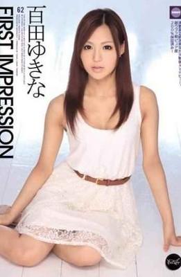 IPZ-022 Yukina Momota First Impression