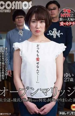 HAWA-206 Open Marriage Husband's Certified Boyfriend And Wife Yui 27 Years Old Who Went Around Many Times Until Dawn