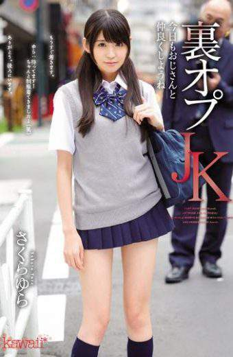 KAWD-756 Sakura Yura School Uniform
