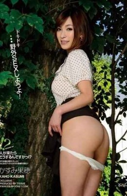 IPZ-031 Let SEX Outdoors! Kaho Kasumi