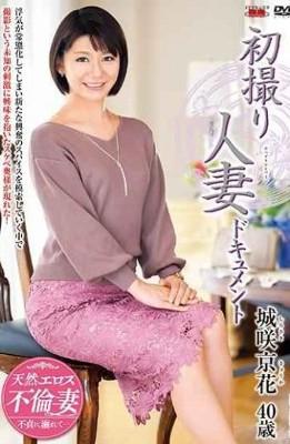 JRZD-955 First Shooting Wife Document Kyoka Saki