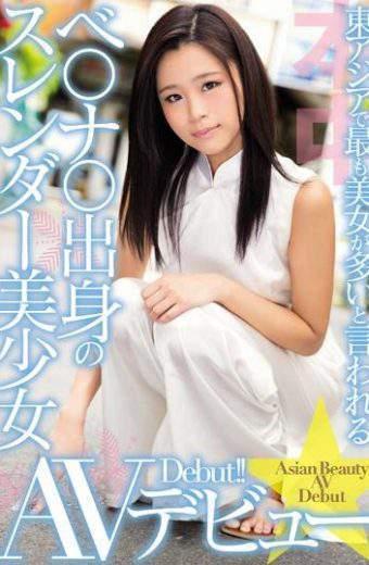 HNSE-004 Beautiful Woman Slender Pretty AV Debut