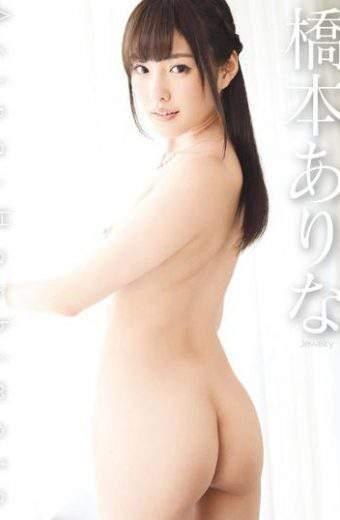 SGLA-001 Hashimoto Arina Jewelry