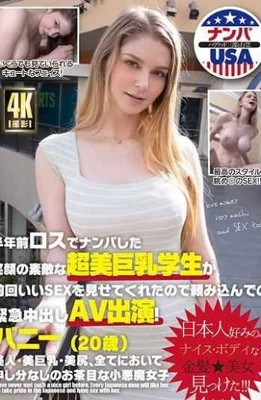 HIKR-158 A Lovely Super Beautiful Big Tits Student With A Smile That Was Picked Up Six Months Ago In Los Angeles Showed A Good SEX Last Time So I Asked For An Emergency Cum Shot AV Appearance! Bunny age 20