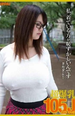 PPPD-243 I Takada Person Who Wears The'm Embarrassed a Pseudonym