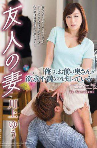 VEC-228 Kawakami Yuu Friends Of The Wife