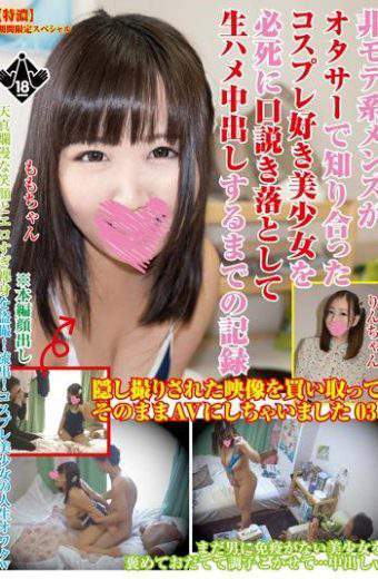 ZUKK-003 Record SEX Hidden Camera Video HQ