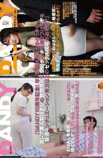 DANDY-520 Nikaido Yuri Dandy10 Anniversary