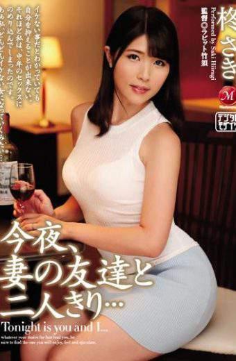 JUY-020 Hiragi Saki SEX Friend Of Wife
