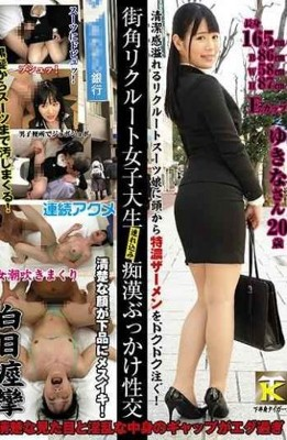 KTB-033 Street Corner Recruit Female College Student Brought In Bukkake Fuck