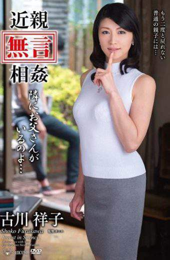 VENU-653 Kogawa Sachiko Dad In Incest