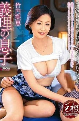 SPRD-1274 Son-in-law Stepmom Rie Takeuchi Shrugged Down By A Son With Strong Sexual Desire