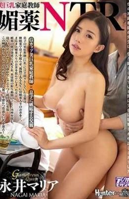 ROYD-001 Beauty Busty Tutor Aphrodisiac NTR Maria Nagai
