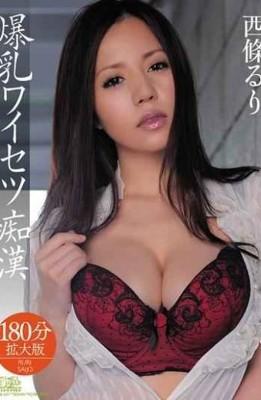 SOE-657 Ruri Saijo Molester Obscenity Big