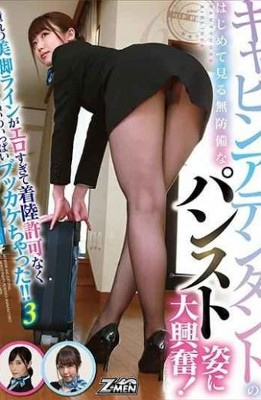 ZMEN-050 Excited By The Unprotected Pantyhose Of The Cabin Attendant For The First Time! My Longing Leg Line Is Too Erotic And I Got So Much Hot Without Landing Permission! ! Three