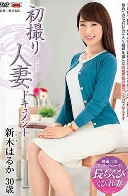 JRZD-959 First Shooting Married Document Haruka Shinki