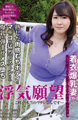 SYKH-008 Cheating Desire This Is The Real I … Vol.8 Machiko 32 Years Old pseudonym