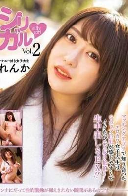 ANZD-005 Shirigal -silly Girl- Vol.2