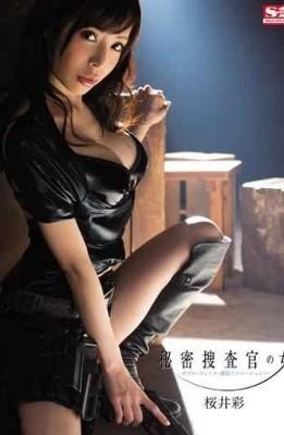 SNIS-263 Aya Sakurai – Agent Of Betrayal – Double Face – Woman Of Undercover Officer