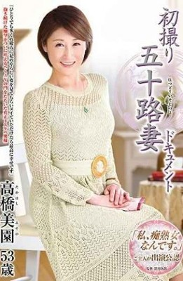 JRZD-960 First Shooting Age Fifty Wife Document Misono Takahashi
