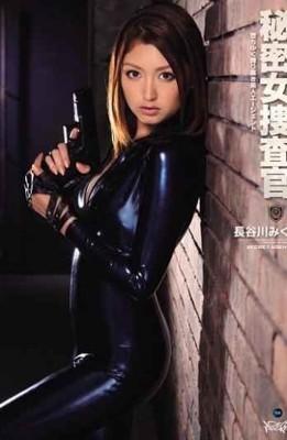 IPZ-086 Miku Hasegawa Agent   Fall Beauty Proud Yuku Private Investigator Woman