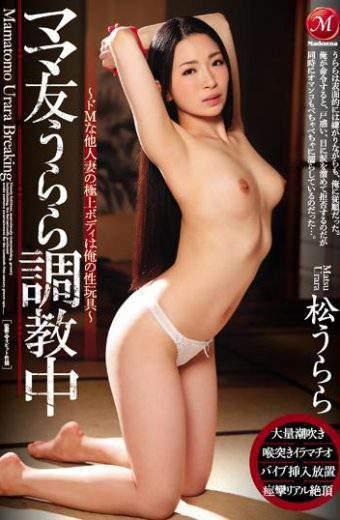 JUX-944 Matsu Urara Stranger Wife Torture