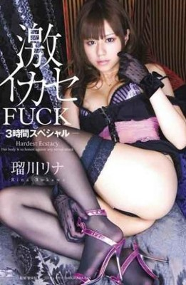 SOE-675 FUCK 3 Hour Special Discount Lina Leverage Rukawa