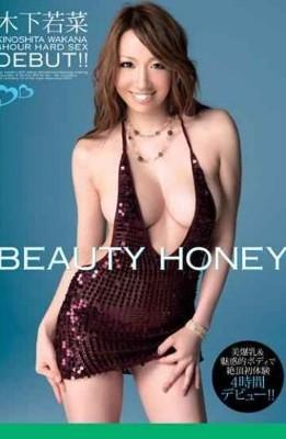 HODV-20672 Experience The First Time Debut Four Captivating Climax In The Body And Tits Beauty BEAUTY HONEY!! Kinoshita Wakana