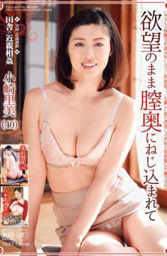 MAC43 MAC-043 Hagi Azusa Ozaki Satomi Komesawa Sumire MKV