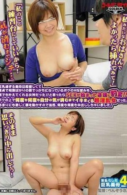 "GDHH-197 ""If You're An Aunt Like Me Please Insert It!"" ""Because I Can Use It As A Practice Table! Shite Until I Feel …"" My Mother-in-law Who Has Too Big Breasts Is Super Gentle And Virgin Knowledge …"