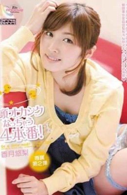 MIDD-909 4 Production Becomes Crazy Head! Pear Katsuki Yuu
