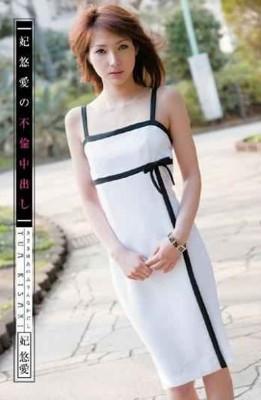 XV-858 Pies Love Affair Of Princess Yu