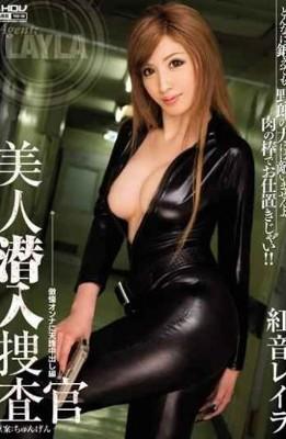 WANZ-259 Beauty Undercover Akane Leila
